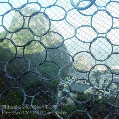 安首sns边坡环形网坡体坍塌被动环形网低碳钢丝边坡支护防护网