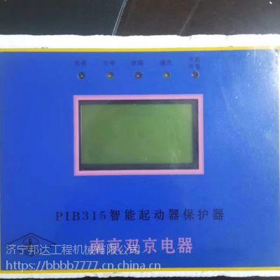 双京PIB400智能起动器保护器-质量为魂