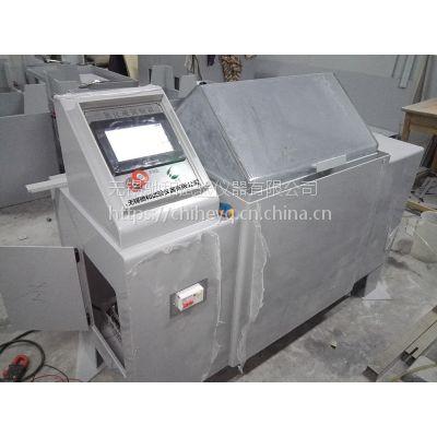 二氧化硫气体试验箱 无锡驰和腐蚀性试验设备 腐蚀试验箱