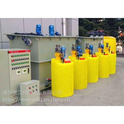 学校实验室综合污水处理设备--美亚