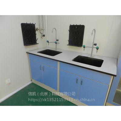 实验室家具LABCOCO实验台水池柜实验台