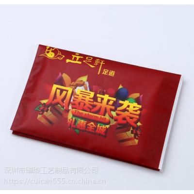 广告纸巾批发 酒店餐厅抽纸定制可印刷logo