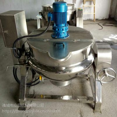 众品供应酒店厨房熬粥锅 炒料机设备生产厂家 不锈钢搅拌夹层锅