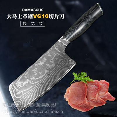 惠利6.7寸大马士革不锈钢切片刀厨用刀德国工艺VG10千层钢厨师刀