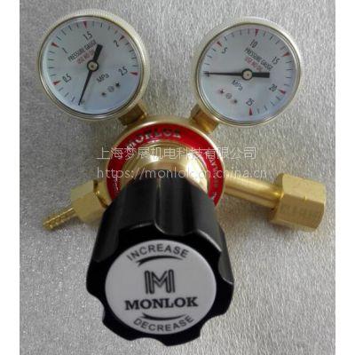 供应MR152系列单级式中型减压器