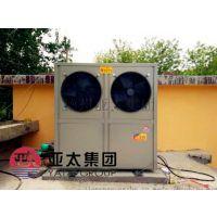 德州亚太集团(煤改电专用机组)(空气源热泵)(空气源热水机)空气源冷暖机
