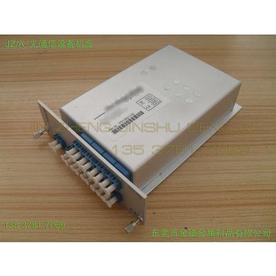 铝型材光纤通信设备LGX机盒
