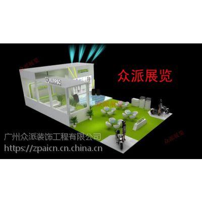 东莞国际模具及金属加工展,专业设计搭建找众派