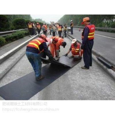 丹徒 厂家直销优质抗裂贴沥青公路抗裂贴 道路路面自粘式防裂贴修补材料 山东厂家