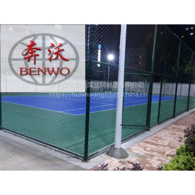 室内球场防护网 室内球场围栏网 室内球场护栏网
