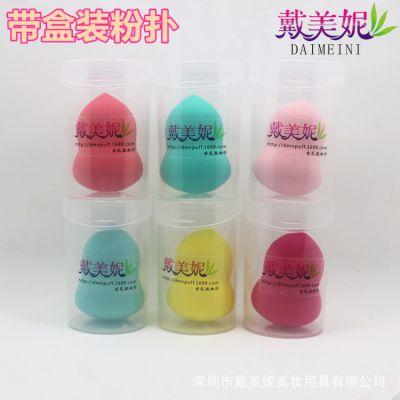 厂家供应非乳胶葫芦斜切粉扑 立体化妆海绵 遇水变大美妆蛋
