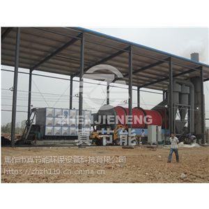 广东新型节能印染污泥干燥机
