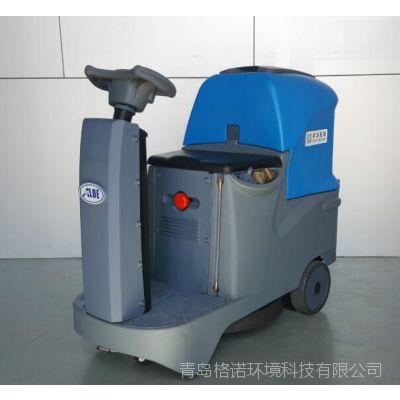 小型驾驶式洗地机 全自动洗地机 地面清扫机al70