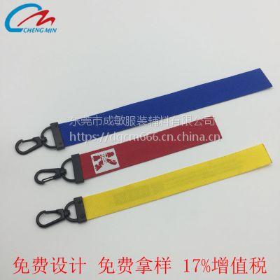 厂家定做广告礼品织带LOGO商标涤纶织带钥匙扣挂饰飘带来图来样定制