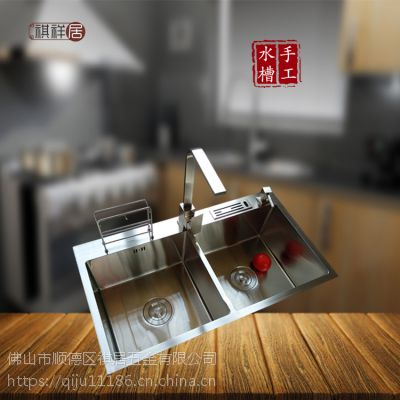 广东顺德祺祥居不锈钢手工盆厨房水槽8245带插刀架砧板架菜板架双槽双盆