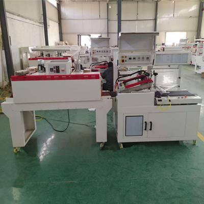 自动封切机热收缩膜包装机械 全自动封切收缩包装机