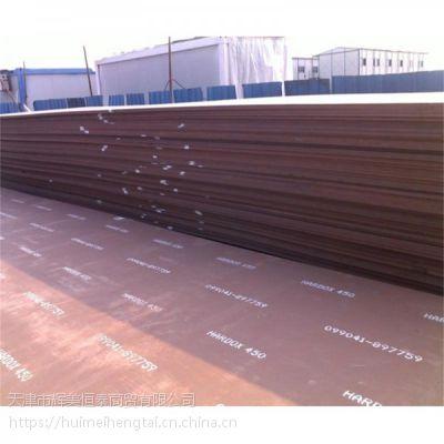 瑞典耐磨板厂家,焊达耐磨钢板,焊达500钢板,用于矿山设备可切割零售