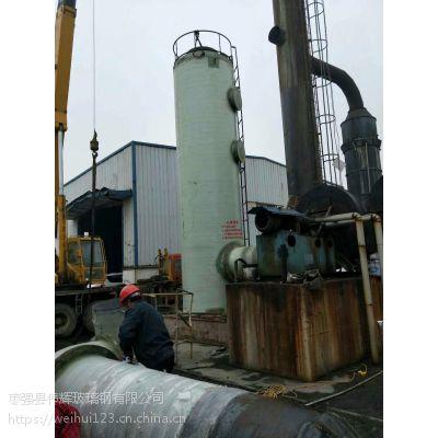 玻璃钢锅炉脱硫除尘器 水膜除尘器玻璃钢除尘器 玻璃钢脱硫塔