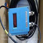 太阳能水温传感器