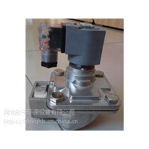 电磁脉冲阀生产厂家 电磁阀的价格
