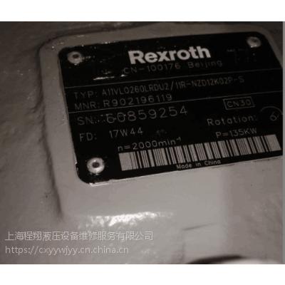 上海专业维修力士乐A11VLO260液压泵