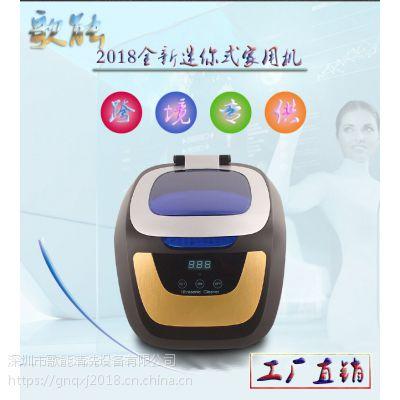 歌能电子行业超声波清洗机家用一体式CE-5700不锈钢单槽机