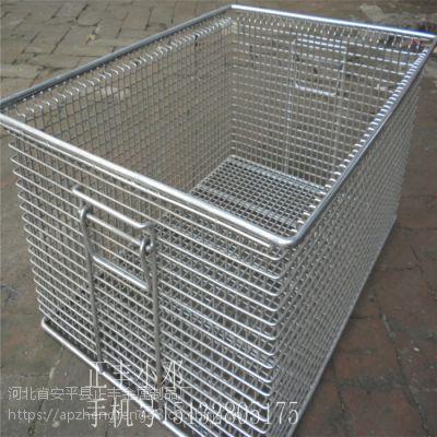 供应金属网筐 超声波清洗筐 器械网篮安平正丰厂家直销