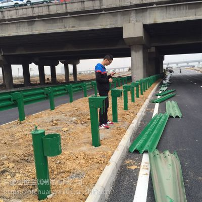 安徽宣城高速公路波形防撞护栏生产厂家及波形护栏价格