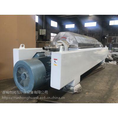 尾矿泥浆处理设备 卧螺离心机质量可靠操作便捷