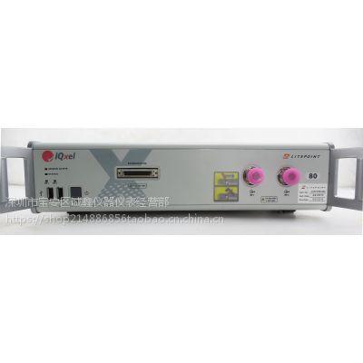 出售/出租无线网络测试仪Litepoint IQXEL80蓝牙测试仪