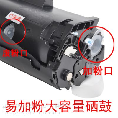 供应西安HP2612A易加粉硒鼓适用于惠普1020/m1005