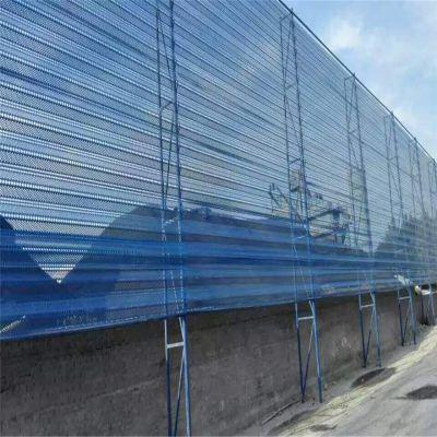 三峰防风抑尘网规格 储煤场防风板 金属圆孔冲孔网