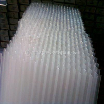 临汾尾张浓缩用蜂窝斜管填料 聚丙烯斜管填料价格