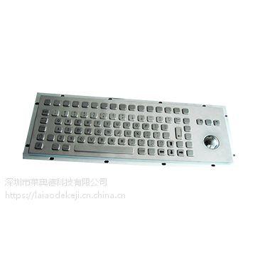 银行排队叫号自助终端机kiosk金属键盘通用USB接口