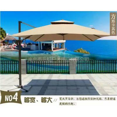 南京中柱伞休闲伞户外遮阳伞制作生产厂家 保安大太阳伞