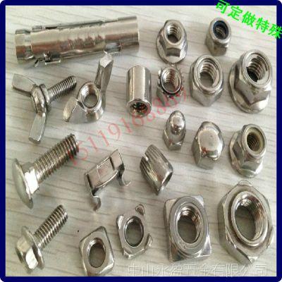不锈钢小螺母M1.6m2m2.5m3m4m5m6 加工定做 佛山不锈钢螺母厂