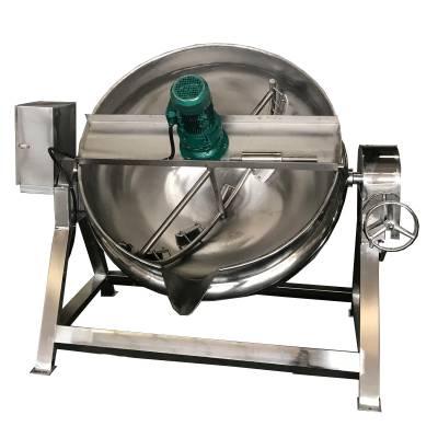 天燃气食品通用锅 多功能夹层锅 立式 炊具