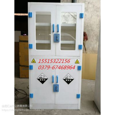 PP酸碱柜器皿柜价格 汇金PP试剂柜腐蚀性化学药品存储柜厂家