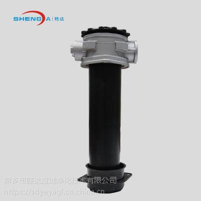 RFM回油过滤器塑料胜达液压回油过滤器总成新乡生产厂家包邮