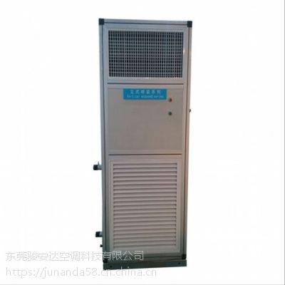 冷水新风柜 2000风量六排管立式明装风柜厂家直销