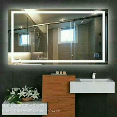 无框浴室镜LED灯镜壁挂卫生间镜子厕所智能灯镜防雾镜可定制