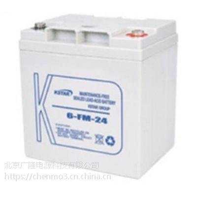 科士达蓄电池6-FM-17型号参数