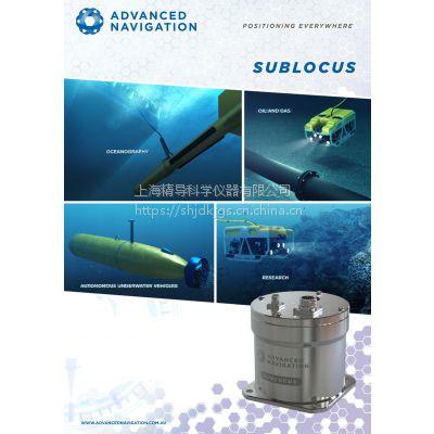 sublocus水下惯导