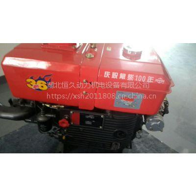 武汉36匹单缸柴油机批发常柴EH36M发动机