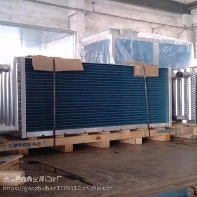 鑫鼎厂家加工不锈钢铜管表冷器 价格优惠