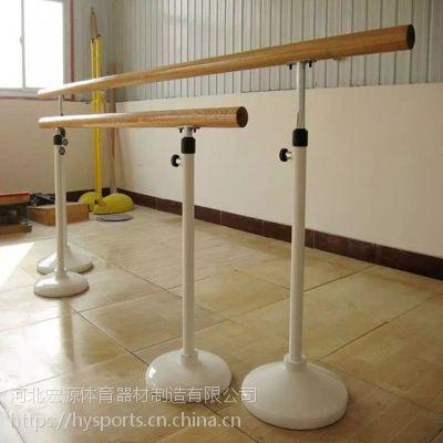 河北宏源ABS移动 固定 松木杆水曲柳舞蹈把杆厂家直销定制批发