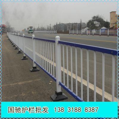 许昌 锌钢市政护栏 交通隔离护栏 人行道围栏 【国驰】厂家现货
