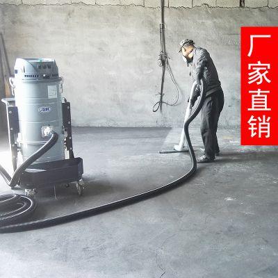 潍坊车间大型吸尘器,滨州工业吸尘机生产厂家