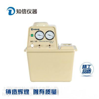 循环水真空泵SHZ-III知信仪器