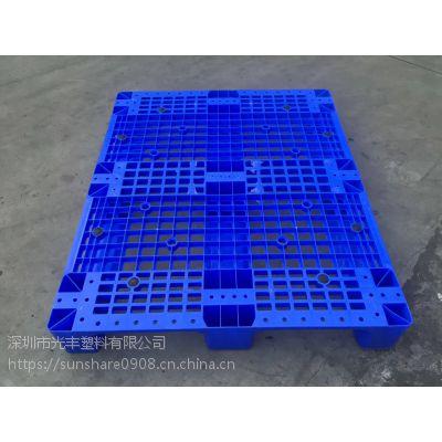 供应1412网格双面重型塑料托盘 塑胶卡板 叉车栈板川字型垫地板